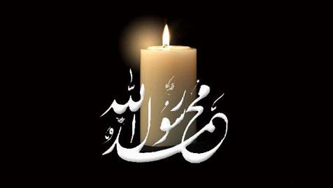 حضرت محمد ۱۵